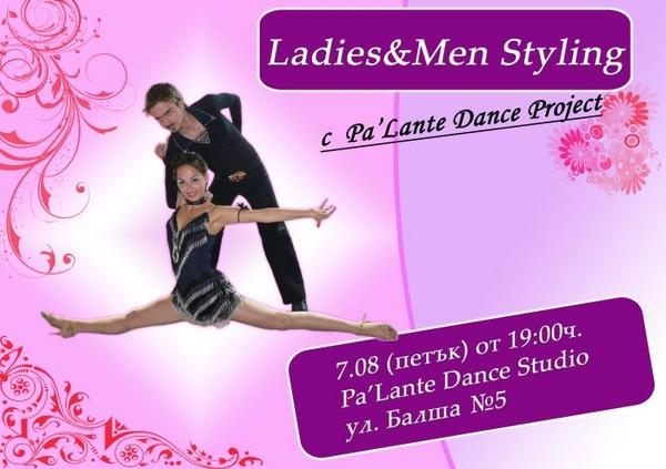 Урок и парти с PaLante Dance Project – петък (07.08) от 19:00