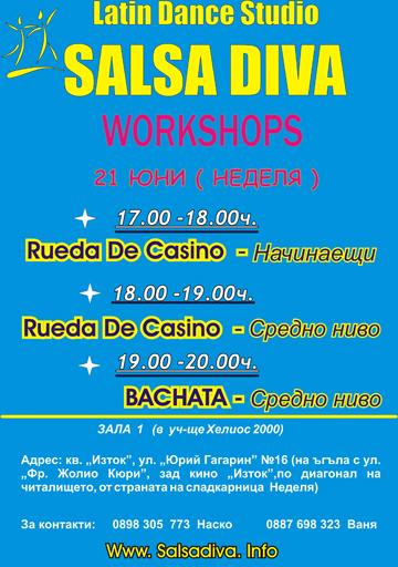 Salsa Diva - Workshops в неделя, 21 Юни