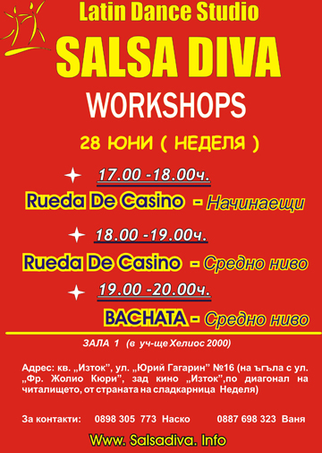 Salsa Diva - Workshops в неделя, 28 Юни
